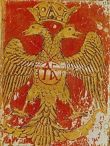 220px-Palaeologoi_eagle